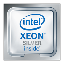 intel xeon silver inside icon